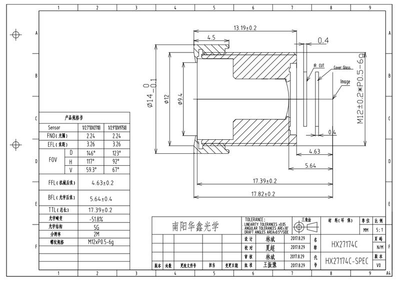 HX27174C機種規格書5G--2017.8.29_01.jpg
